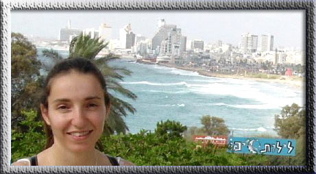 Shalom! from Dalia Zirkiev (with Tel Aviv in the background)
